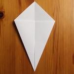 easy origami swan